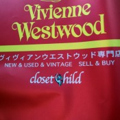 Vivienne Westwood Closet Child in Tokyo. Photo by alphacityguides.