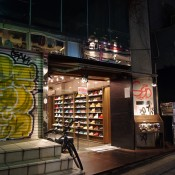 Store front at Gettry in Tokyo. Photo by alphacityguides.
