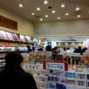 Stationery inside Tokyo Kyukyodo in Tokyo. Photo by alphacityguides.