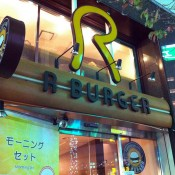 Store front at R Burger in Tokyo. Photo by alphacityguides.