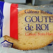 Goute de Roi from Gateau Festa Harada inside the Matsuya department store in Tokyo. Photo by alphcityguides.