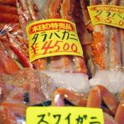 Crab legs at Tsukiji Market in Tokyo. Photo by alphacityguides.