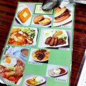 Menu at Lan Fong Yuen in Hong Kong. Photo by alphacityguides.