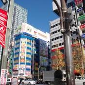 Akihabara, Tokyo. Photo by alphacityguides.