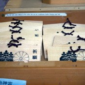 Ema tables at Meiji Shrine in Tokyo. Photo by alphacityguides.