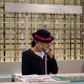 Reception at Mitsukoshi in Tokyo. Photo by alphacityguides.