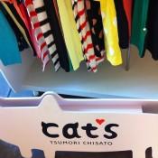 Inside Tsumori Chisato in Paris. Photo by alphacityguides.