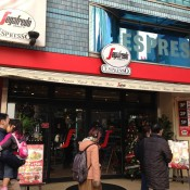 Store front at Segafredo in Tokyo. Photo by alphacityguides.
