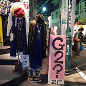 Display outside G2? in Tokyo. Photo by alphacityguides.