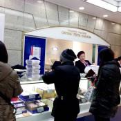 Counter at Gateau Festa Harada in Tokyo. Photo by alphacityguides.