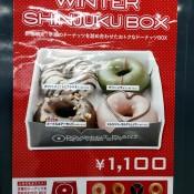 Shinjuku doughnut box at Doughnut Plant in Tokyo. Photo by alphacityguides.
