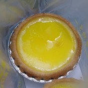 Egg tart at Tai Cheong Bakery in Hong Kong. Photo by alphacityguides.