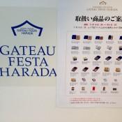 Menu at Gateau Festa Harada in Tokyo. Photo by alphacityguides.
