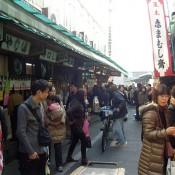 Busy Tsukiji Market in Tokyo. Photo by alphacityguides.