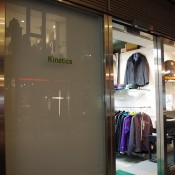 Store front at Kinetics in Tokyo. Photo by alphacityguides.