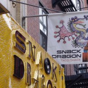 Snack Dragon signage in New York City. Photo by alphacityguides.