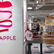 Wrapple craft store in Parco. Photo by alphacityguides.