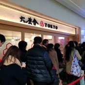 Line up at Rokurinsha in Tokyo. Photo by alphacityguides.