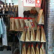 Fukubukuro bags for New Years sale at Laforet, Harajuku