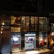 Store front at Kicks Lab in Tokyo. Photo by alphacityguides.