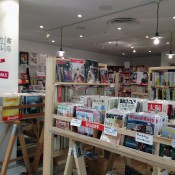Books and magazines at Parco in Tokyo. Photo by alphacityguides.