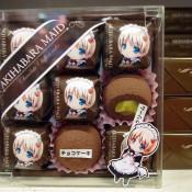 Maid chocolates in Akihabara, Tokyo. Photo by alphacityguides.