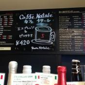 Menu at Segafredo in Tokyo. Photo by alphacityguides.