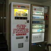 Vending machine at B Akasaka in Tokyo. Photo by alphacityguides.