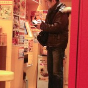 Ticket machine at Go Go Curry in Tokyo. Photo by alphacityguides.