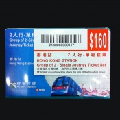 Airport Express ticket for two from HKG Airport to Hong Kong. Photo by alphacityguides.