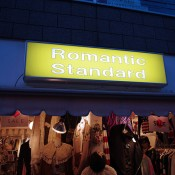Store front at Romantic Standard in Tokyo. Photo by alphacityguides.