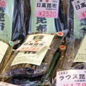 Food at Tsukiji Market in Tokyo. Photo by alphacityguides.