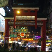 Entrance to the Temple Street Market in Hong Kong. Photo by alphacityguides.