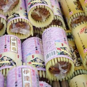 Snacks at Tsukiji Outer Market in Tokyo. Photo by alphacityguides.