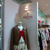 Emily Temple in Laforet, Harajuku, Tokyo