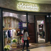 Journal Standard at The One Mall in Hong Kong. Photo by alphacityguides.