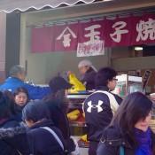 Tsukiji Market in Tokyo. Photo by alphacityguides.