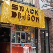 Exterior of Snack Dragon in New York City. Photo by alphacityguides.