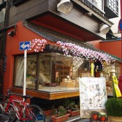 Restaurant in Nakamise Market in Tokyo. Photo by alphacityguides.