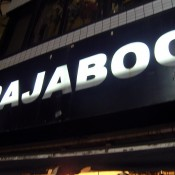 Store front at Pajaboo in Tokyo. Photo by alphacityguides.