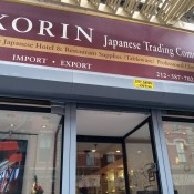 Korin in New York. Photo by alphacityguides.