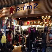 R:fm2 at Langham Place in Hong Kong. Photo by alphacityguides.