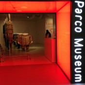 Parco Museum inside Parco Department store in Tokyo. Photo by alphacityguides.