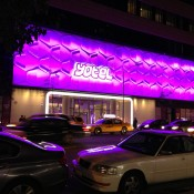 Yotel Exterior in New York. Photo by alphacityguides.