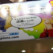 Funny sign at Spinns Harajuku Tokyo.