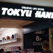 Tokyu Hands Sign.