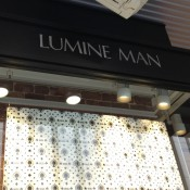 Lumine Man in Tokyo. Photo by alphacityguides.