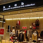 b+ab store at The One Mall in Hong Kong. Photo by alphacityguides.