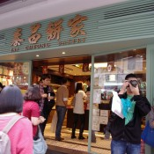 Line up at Tai Cheong Bakery in Hong Kong. Photo by alphacityguides.